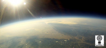 Earth's horizon from the Edge of Space